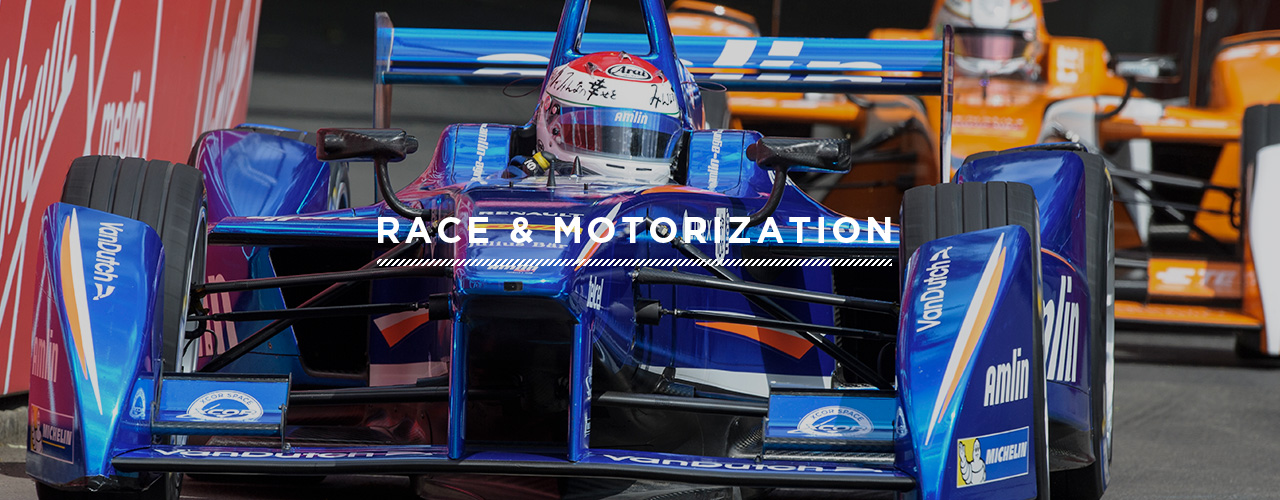 RACE MOTORIZATION Main Image.
