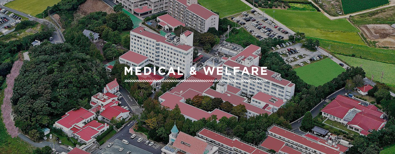MEDICAL WELFARE Main Image.