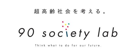 logo_90society_lab